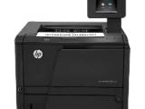 HP LaserJet Pro 400 M401dn drivers download